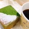 美味しいパン屋さんのパンと珈琲は幸せの味♡