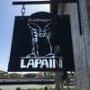 東広島市西条町のパン屋「ラパン」を紹介!少し町外れにある落ち着いたパン屋さん♪優しい店員さんのいるお店♪