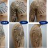 広範囲、腕から肩、胸のカラータトゥー経過3回分写真 青黄色黒