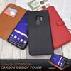 Galaxy S9+対応カーボンデザイン手帳型ケース  入荷しました!