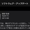 iPhoneの最新OS「iOS 13.6」が公開。症状を記録し、共有できる機能などが追加