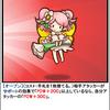【カード紹介】 ハッピー・フェアリー
