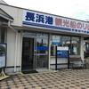 琵琶湖に浮かぶ人気観光スポット「竹生島」への行き方と所要時間、そして割引情報について