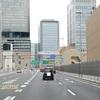 大阪市はこんな場所ですよ。(5月6日)