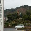 西郷隆盛像@龍馬をゆく2011