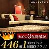 人気のカウチソファが10万円を切って購入できるお店。