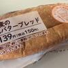 もち麦のあんバターブレッド