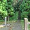 鎌倉で鎌倉末期と南北朝~観応の擾乱の史跡を訪ねる 3