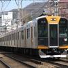 《阪神》【写真館179】奈良線の坂を下る直通先の阪神車