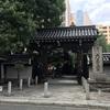 六角堂 祇園祭の足音 300701