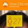 今日の顔年齢測定 151日目