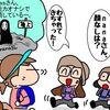 バイク登山部 霊山に登る!!