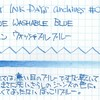 #0199 DIAMINE WASHABLE BLUE