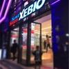 【子出かけ】渋谷ゼビオに子ども用のトレーニングシューズを買いに行った [プーマ ワン 4]