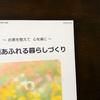 住mylesson Koharubiyori Café (1/24)