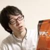 ミニマリストの食事〜朝食編〜