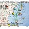 2017年09月16日 12時53分 宮城県沖でM3.5の地震