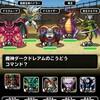 level.512【青い霧】第113回闘技場ランキングバトル3日目