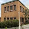 川端康成文学館に行ってきました