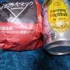 直球・炙り醤油風ベーコントマト肉厚ビーフ
