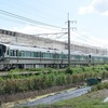 第611列車 「 新・種・誕・生!227系1000番台の出場試運転を狙う 」