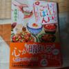 料理は、親子の気持ちを繋げるのに、大切だなぁ「作ってあげたい小江戸ごはん2」 #感想 #読了 ( @hotate_shihoさん)