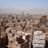 アラビアンナイトの世界・イエメンの首都サナア旧市街を見下ろせるスポット