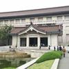 上野、国立博物館の庭園で感じる台湾