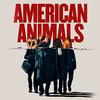 時価12億円を超えるビンテージ本を狙った実際の強盗事件を映像化 ◆ 「アメリカン・アニマルズ」