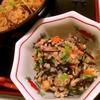 蕎麦米とひじきと彩り野菜の和風ライスサラダ