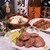【オススメ5店】舞浜・浦安・行徳・妙典(千葉)にあるもつ焼きが人気のお店