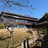 緑に囲まれた鎌倉山 らい亭 ~茶屋でそばしるこはいかが!?~