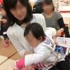 【予約必勝法】赤ちゃん本舗「1歳バースデー」に双子で参加!激戦を勝ち抜くためにやったことリスト