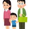【dポイント】買い物でポイントを貯める方法【3選】