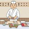 名物『穴子寿司』が無くなってしまうかも?!