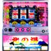 北電子「キタノユ777」の筺体&スペック&情報