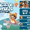 「ピクセルラインDX」レビュー【Nintendo Switch】
