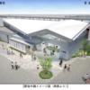 #671 幕張新都心の「京葉線新駅」は2023年春開業が決定