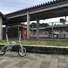 三次から広島まで自転車で