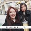 「映像」今月の少女探究 #119 (LOOΠΔ TV #119) 日本語字幕