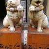 街歩き 『谷中商店街』から『上野芸大』『かっぱ橋』 界隈を通り『浅草寺』へ