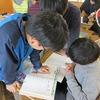 5年生:算数 あちこちで教え合い