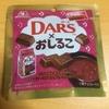 森永 DARS × おしるこ を食べてみた