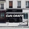 【Café CRAFT】Wi-Fi が使えるオススメのパリ10区コワーキングカフェ