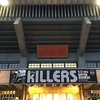 Cause I'm Mr. Brightside!!!!ーLive Report : The Killers 2018/09/12@日本武道館