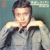 【1977年】3月のヒット曲 3選