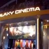 【暇つぶし】最新映画が先行上映!ホーチミンの映画館は、最高だった。