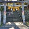 秋田市の三吉神社をぶらぶら