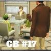 【Sims4 GB】#17 真実