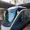 【乗車記】サフィール踊り子 グリーン車(横浜-東京)に乗った